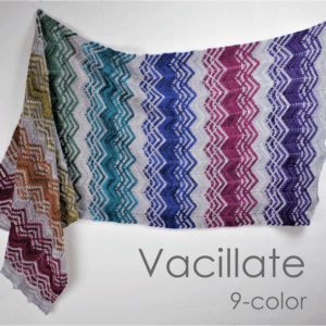 Vacillate 9 Color Kit