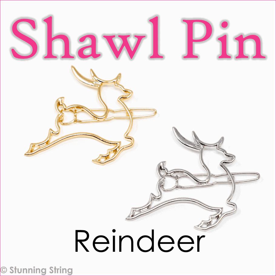 Reindeer Shawl Pin
