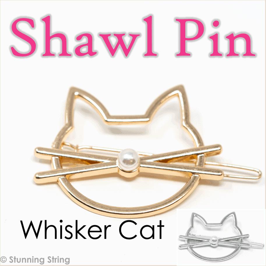 Whisker Cat Shawl Pin