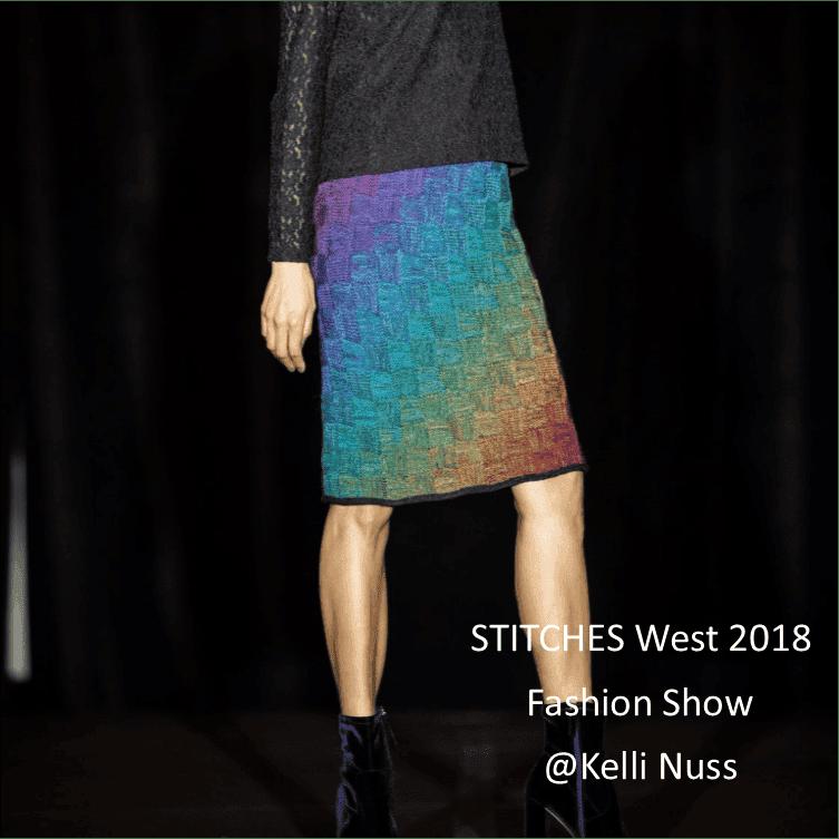 Entrelac Swirl Skirt Kit